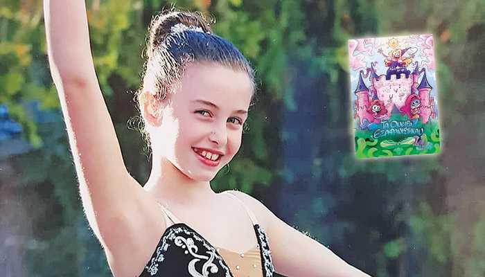 Η 11χρονη Κωνσταντίνα «έφυγε» από καρκίνο όμως άφησε πίσω της ένα εκπληκτικό βιβλίο που έγραψε η ίδια