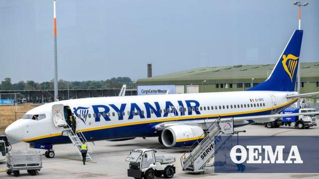 Θεσσαλονίκη: Συνελήφθη επιβάτης πτήσης - Κάπνιζε μέσα στην τουαλέτα λόγω άγχους
