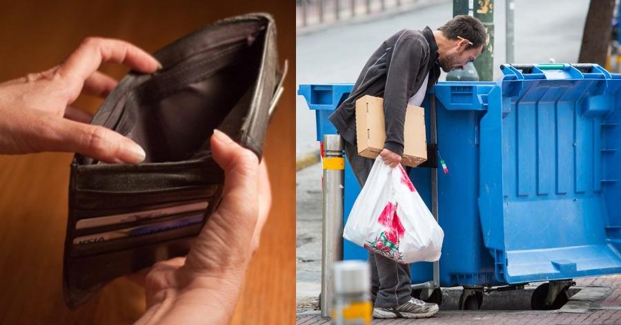 7 στους 10 Έλληνες δεν έχουν ούτε 1.000€ στην άκρη για ώρα ανάγκης και το 13% ζει κάτω απ'το όριο φτώχειας