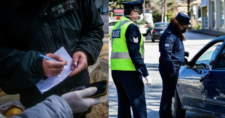 Σάστισε η αστυνομικίνα όταν διάβασε το χαρτί που έγραφε «Πάω στην γυναικά μου να την ....»