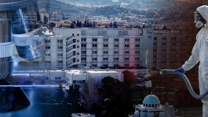 Επιτέλους καλά νέα: Πότε μηδενίζονται τα κρούσματα κορωνοϊού στην Ελλάδα