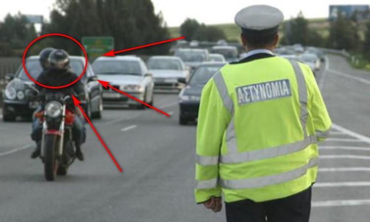 Απαγόρευση κυκλοφορίας: Τού έκοψαν πρόστιμο και δείτε τι έκανε στους αστυνομικούς
