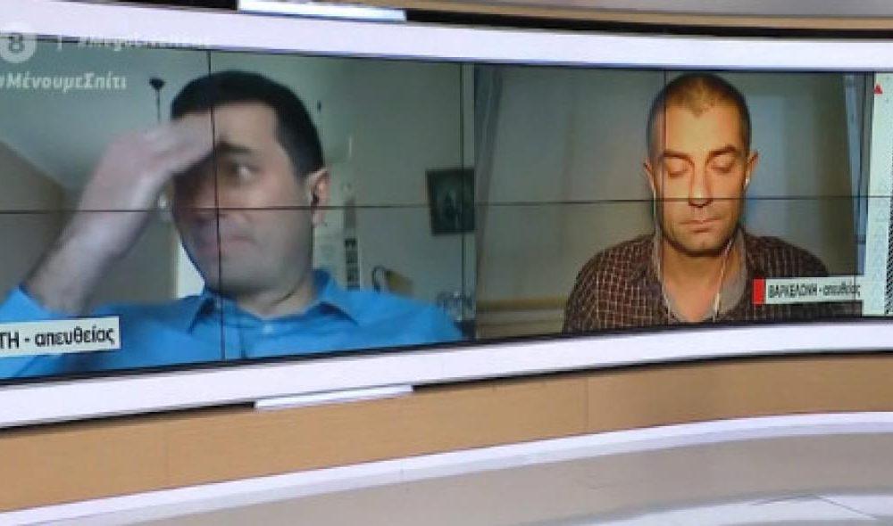 Έλληνας γιατρός είδε τον αδερφό του στην Ισπανία και έβαλε τα κλάματα on air
