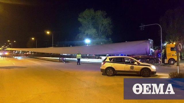 Όχημα μήκους... 74 μέτρων μετέφερε πτερύγιο ανεμογεννήτριας στα Γιάννενα