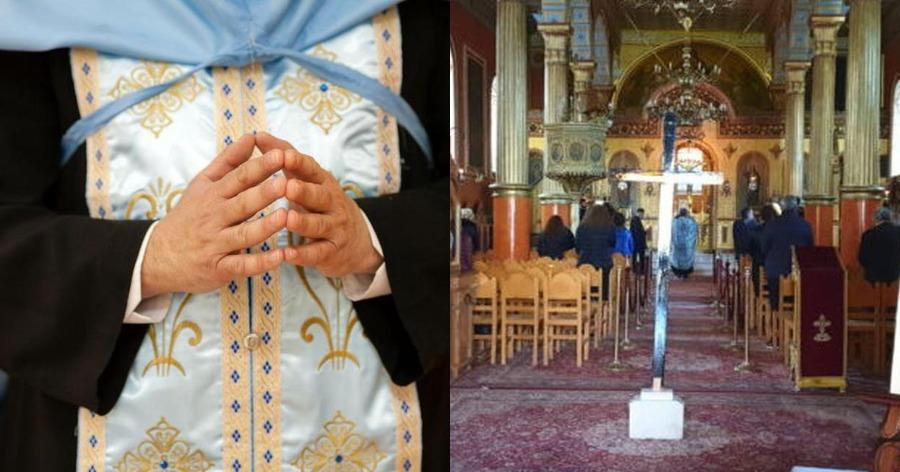 Ιερέας στην Πάτρα τέλεσε λειτουργία με 30 άτομα - Οταν ανακάλυψαν τον δημοσιογράφο έπεσαν να τον φάνε