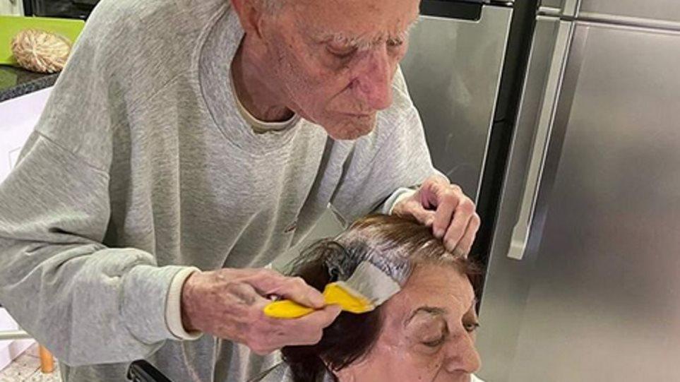 92χρονος άντρας βάφει τα μαλλιά της γυναίκας του στην καραντίνα και γίνεται viral