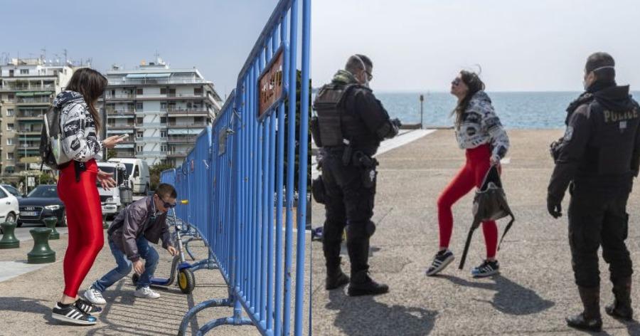 Θεσσαλονίκη: Όταν είδε κλειστή την παραλία άρχισε τον τσαμπουκά στους αστυνομικούς