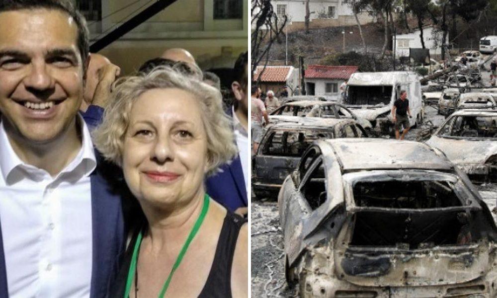Να Λογαριαστούμε - Στέλεχος Του ΣΥΡΙΖΑ Ανυπομονεί Να Πεθάνουν Περισσότεροι Από Το Μάτι