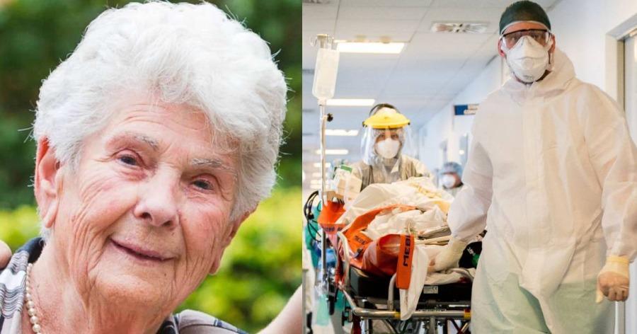 90χρονη αρνήθηκε τον αναπνευστήρα για να σωθούν οι νεότεροι και έφυγε από τη ζωή χαμογελαστή