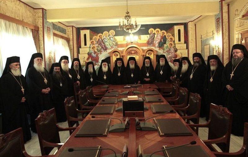 Και η Εκκλησία θέλει να πάρουν οι ιερείς το επίδομα των 800 ευρώ