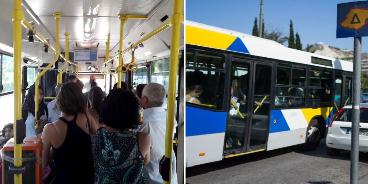 Οδηγός σταμάτησε το λεωφορείο για να βρει θέση σε κοπέλα με παιδί και ξεκίνησε αφού είχαν κάτσει