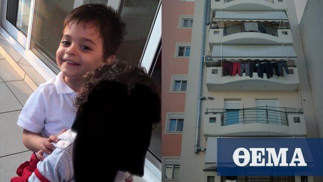 Τραγωδία στο Ίλιον: Το τελευταίο αντίο στο 2,5χρονο αγοράκι που πέθανε από ασφυξία