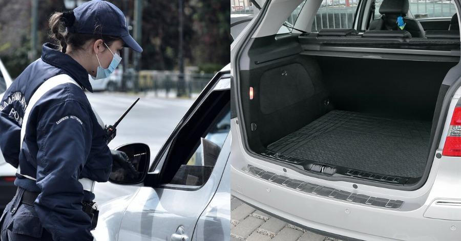 Μητέρα στα Χανιά έκρυψε το παιδί της στο πορτ μπαγκάζ του αυτοκινήτου για να να γλιτώσει το πρόστιμο