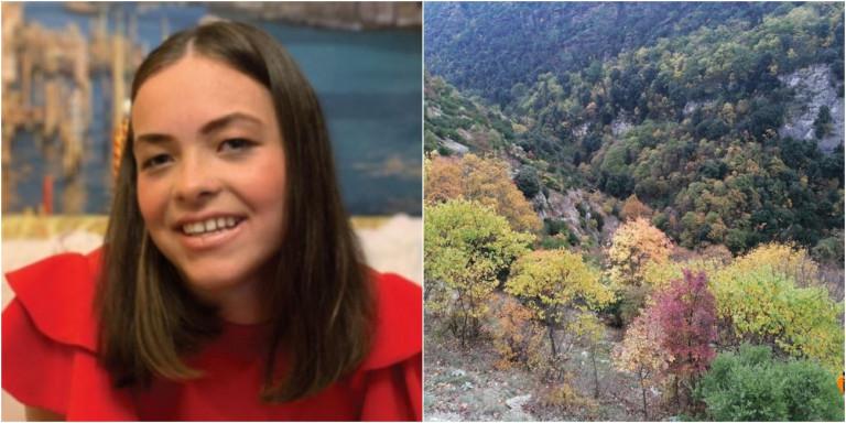Τραγωδία στην Κατερίνη: Νεκρές η 17χρονη και η μητέρα της που είχαν εξαφανιστεί!