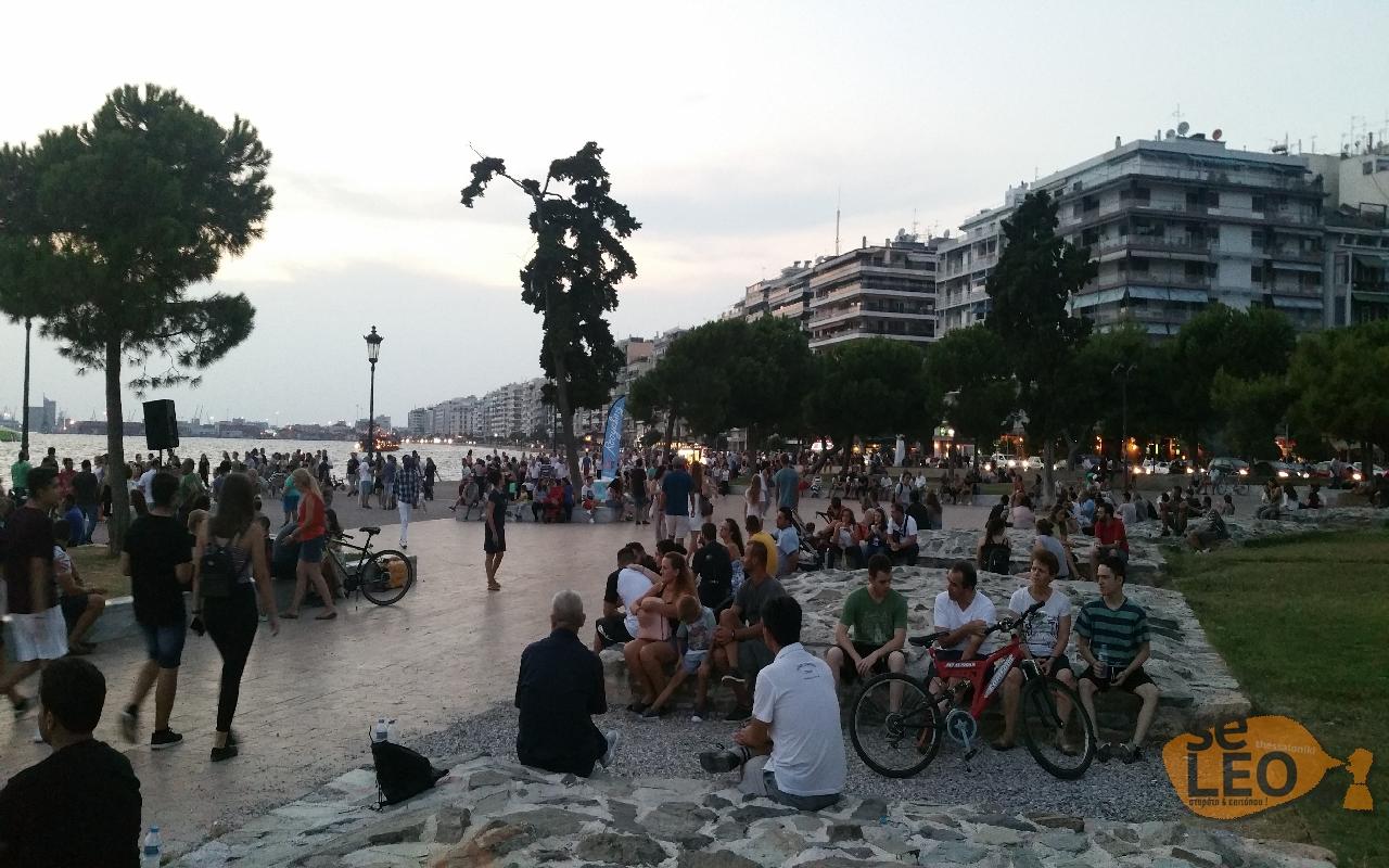 Απαγόρευση κυκλοφορίας – Βγήκε όλη η Θεσσαλονίκη για βόλτα κάτω στην παραλία