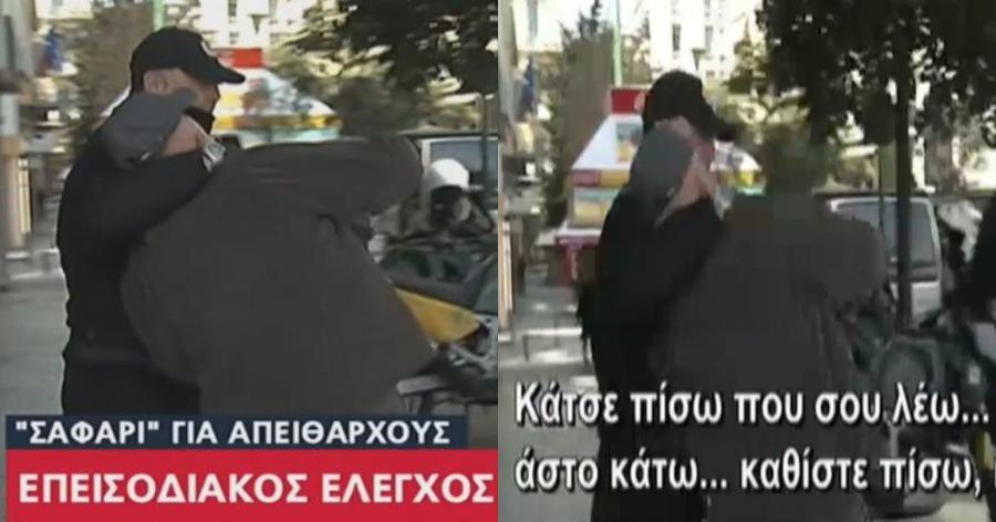 Επεισοδιακός έλεγχος: Δημοτικός Αστυνομικός έκανε κεφαλοκλείδωμα σε ηλικιωμένο για να ελέγξει τα χαρτιά του