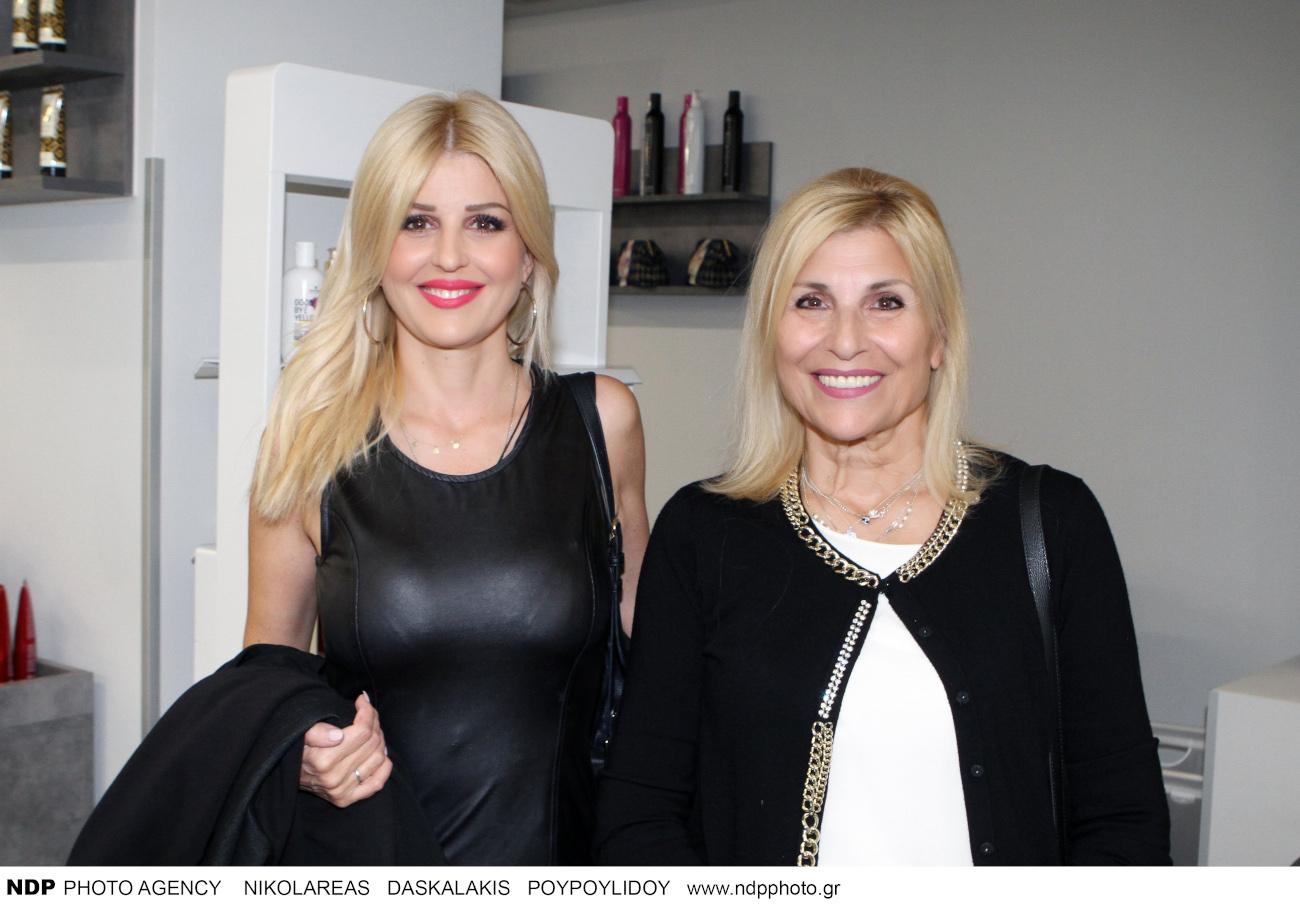 Η Έλενα Ράπτη με τη μητέρα της Φωτεινή