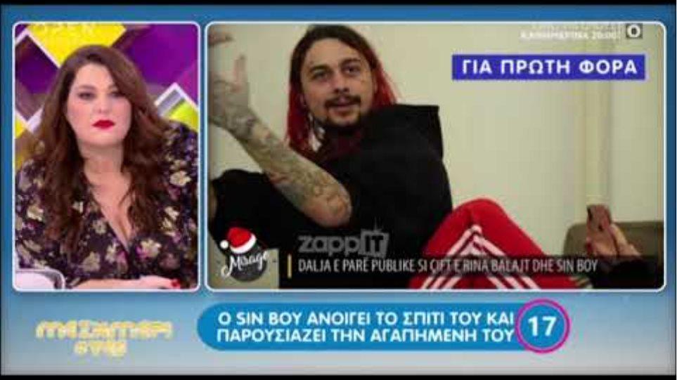 Ο Sin Boy με την αγαπημένη του μιλούν στην αλβανική τηλεόραση